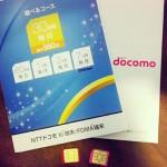 SIMフリー版Venue8 ProでOCN ONE