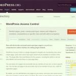 アクセス制限できるプラグイン「WordPress Access Control」の日本語化ファイルを作成しました