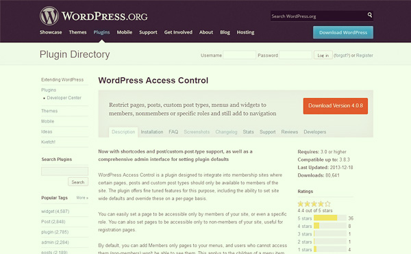 WordPress Access Control 本家