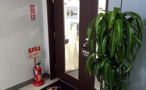 8Beatのドア