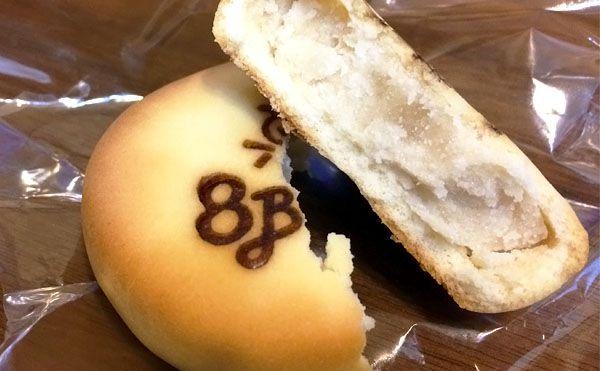 8Beatの饅頭の中身